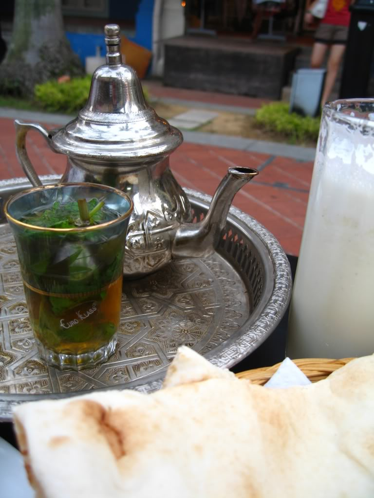 North African Sage N' Green Tea Recipe — Dishmaps